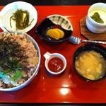 19978978 - 塩牛丼