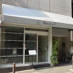 白十字 - 桜田通りから芝税務署方面へ入ったところ (2013/7)