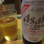 味さと - ノンアルコールビール