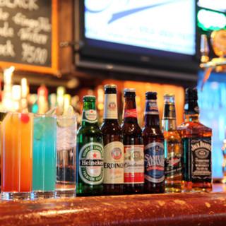 ビールもカクテルも充実!300種以上の豊富なドリンクメニュー