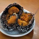 二条食品 - 焼きウニ(1,000円)