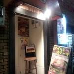 ステーキのくいしんぼ - 郵便局の裏