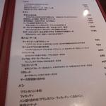 タマヤ - パスタ・メイン・チーズ・ハム・パン・メニュー