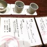御料理 伊とう - <2013年7月>甲子(きのえね)の後は、ご店主のおまかせのお酒、3000円。お料理に合わせて日本酒が供され、どんどんとお猪口が並んで行きます。(*^。^*) 楽しい(^ ^)/
