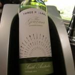 たなかい - ワインとワインクーラー