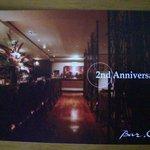 1999695 - 2009.08.08 2周年記念のDM