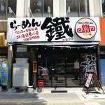 鐵 - 2013/07/11撮影