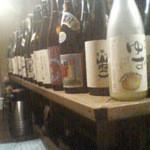 19991650 - カウンター上のお酒