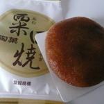 平安殿 - 回りのお餅の生地はお醤油が染み込んでいて、仲は粒餡で甘いのです。