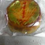 19992400 - クルミの月餅