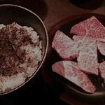 和牛 涼 - ロース880円、シソ飯
