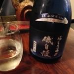 19995925 - 磯自慢 純米大吟醸40 常田 23BY