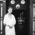 珍竹林 - 昭和34年に創業しました。
