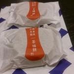 日本茶菓 SANOAH - 茶福餅