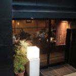 茅場町 長寿庵 - 入口は地下1階