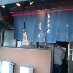 麺屋武蔵 青山 - 外観