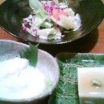 とうふ処 浅葱 - 浅葱セット 湯葉・胡麻豆腐・サラダ