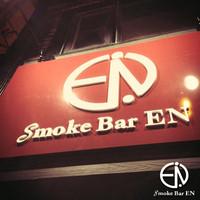 Smoke Bar EN -