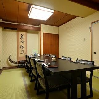 お座敷では、2名様よりの個室もご用意いたしております。