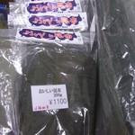 梅かま - 富山県民大好き 昆布も販売中