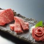 一頭買焼肉・ホルモン 醍醐 - 特選3種盛
