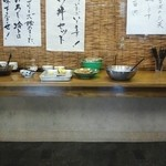 Goemonudon - 五右衛門うどん。嬉しい無料のお惣菜☆