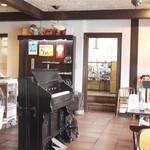 20005001 - 雑貨屋併設カフェ