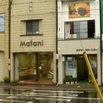 マタニ - こじんまりとしたお店
