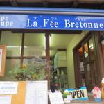 ラ・フェブルトン - 青い看板が目印