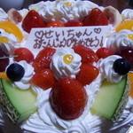 20005803 - バースデーけーき<≧▽≦>