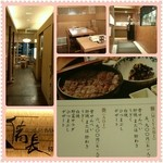 20005949 - 会席menuとお店の雰囲気♪*