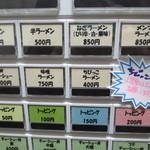 横浜らーめん東名家 - 入口左の券売機です