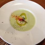 ラキュイエール - 2013年7月12日のランチの前菜「アボカドとコーンの冷製ポタージュ」