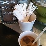 20008489 - 無料のコーヒー