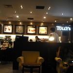 タリーズコーヒー - カウンター