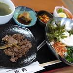樹苑 黒毛和牛専門店 - ビビンバ定食1080円