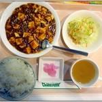 チャイナパーク - 麻婆豆腐【735円】+サービスセット【105円】