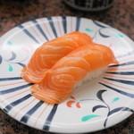 うおまる - 料理写真:2013.6 オーロラサーモン(210円)