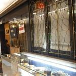 レッドリバー - 喫茶店風~大阪駅前第2ビルB2Fにあり