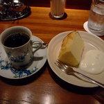 月光茶房 - ブレンドとはちみつレモンのシフォン