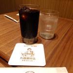 丸福珈琲店 - アイスコーヒー:520円