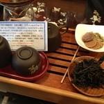 神戸岩茶荘 - 迎春柳