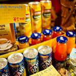 神戸Aarti - スパイスや雑貨なども販売してます。