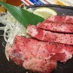 20011886 - 厚切り上牛タン924円