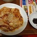 20011888 - 味噌とんちゃん(豚)294円