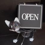黒猫 - OPEN