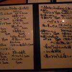 Bar MICHIya - レギュラーメヌーなど
