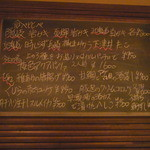Bar MICHIya - この日のかべかけメヌー