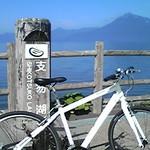 20018388 - 支笏湖 木の看板