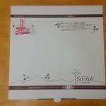 20019006 - ピザ箱